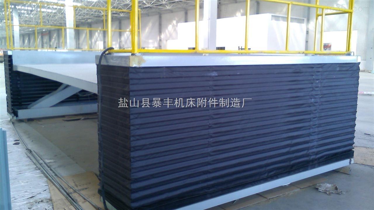升降平台风琴罩生产厂家,升降舞台下面护罩有生产的