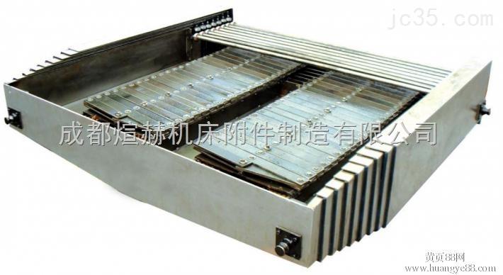 机械设备不锈钢板防护罩产品图片