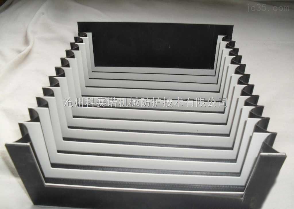 高端风琴式防尘罩专业生产商为您订制【风琴式防尘罩】