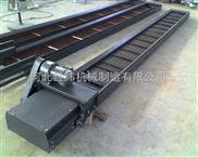 链板式排屑输送机专业生产厂家