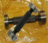 螺纹塞规精度螺纹塞规使用方法