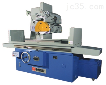 杭州机床HZ-500 普通精度系列卧轴矩台平面磨床