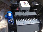 机械加工中碎料磁性分离器