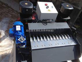 磨床水箱梳齿型磁性分离器