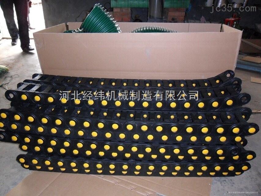 TLP35/45/65系列增强尼龙高速运行尼龙塑料拖链生产厂