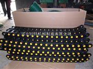 35系列穿线塑料坦克链