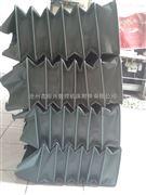 耐高温缝制丝杠防护罩