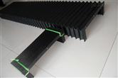 自动化复合加工中心风琴防护罩