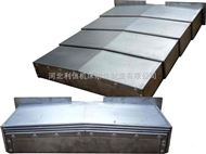 供应徐州锻压188bet专用配套防护罩 钢板防护罩