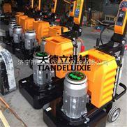 全铝合金减速机地坪研磨抛光机 TDL-640固化地坪研磨机 路面机械