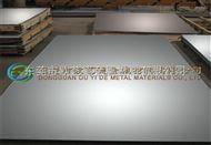 高弹性SK85钢板 弹簧钢板性能介绍