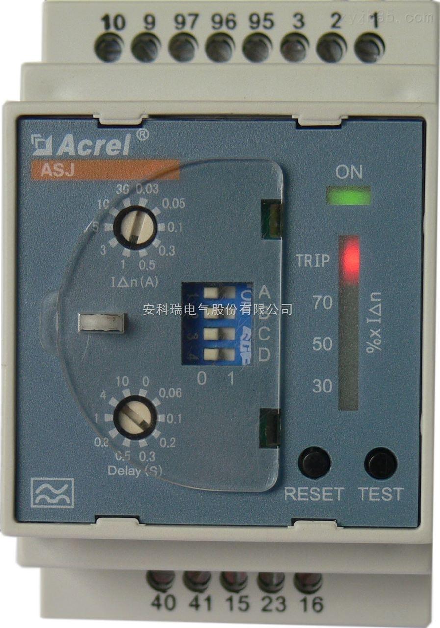 安科瑞ASJ10-AV3 三相数字式电压继电器