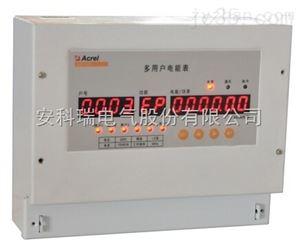 安科瑞ADF100-K 6路单相通断控制电能表