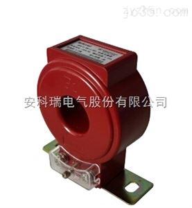 安科瑞AKH-0.66/J计量型电流互感器