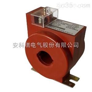 安科瑞AKH-0.66ZD1供电系统收费电表计量型电流互感器