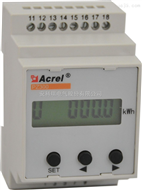 安科瑞 PZ300-DUI 直流液晶电流电压组合表