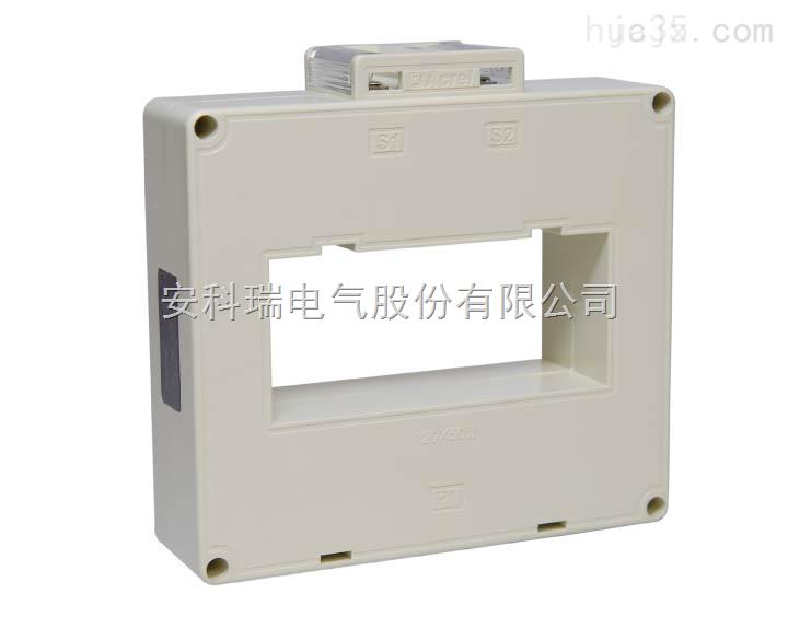 安科瑞 AKH-0.66-130*50II-600/5 测量型低压电流互感器 水平母排安装