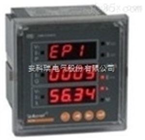 安科瑞  PZ72-P/K 测量交流功率仪表