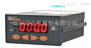 安科瑞 PZ96B-PF 数显直流导轨式功率因数仪表