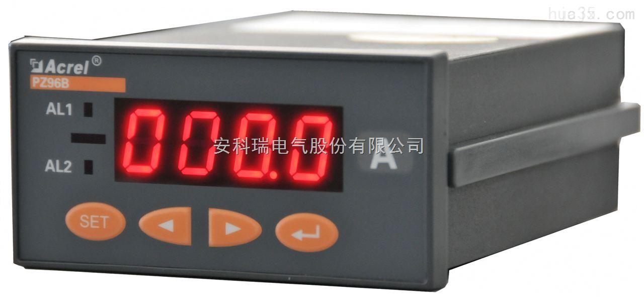 安科瑞 PZ96B-DI 数显工控仪表