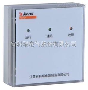 安科瑞 防火门监控模块常开单门双门 AFRD-CK1 AFRD-CK2