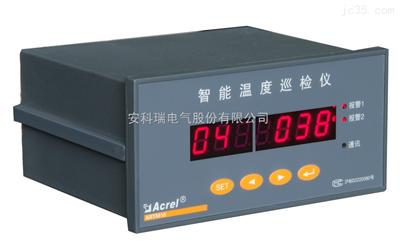 安科瑞16路温度巡检测控仪pt100输入厂家直营价格