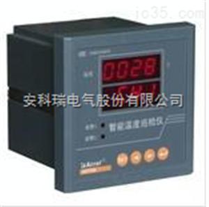 安科瑞1路温度巡检测控仪ARTM-1厂家直营价格