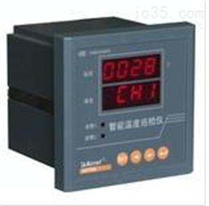 安科瑞8路温度巡检测控仪ARTM-8厂家直营价格