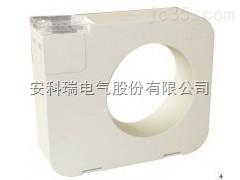 漏电流电流互感器安科瑞厂家直营AKH-0.66L-70