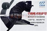 机床滚珠丝杠防护罩 光杠伸缩保护罩 耐磨防护罩厂家