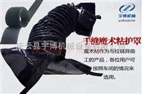 竞技宝下载滚珠丝杠防护罩 光杠伸缩保护罩 耐磨防护罩厂家