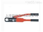 大量批发YP-24A螺母破切器