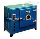 大量批发SM-5X电热恒温鼓风干燥箱