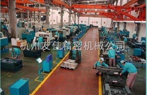 台湾友佳加工中心 FV-1500A/1600A立式加工中心/FVP
