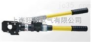 厂家直销CPC-50整体电缆剪刀