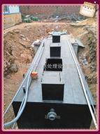 忻州一体化污水处理一体设备