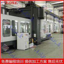 大型立加终结者 小型龙门铣床 ZHGMC2010系列cnc龙门线轨加工中心