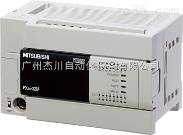 fx3u-32mt/es-a 供应三菱plc fx3u-32mt/es-a