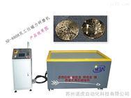供应全自动磁力抛光机金属诺虎NF-9608