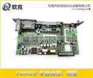 发那科系统配件A16B-3200-0325