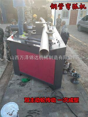 专业生产18-22型钢煨弯机厂家