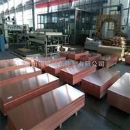 t1高强度彩涂紫铜板制造商 c1100超宽瓦楞紫铜板直销