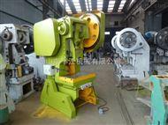 J23-100T可倾冲床压力机可倾冲床100吨