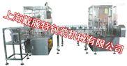 临床生化试剂灌装旋盖机