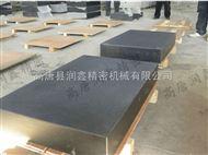 优质大理石平台平板品质保障