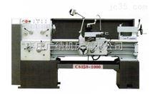 CA6150-1000供应卧式普通车床CA6150