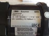 原装产品 瑞士 堡盟 BAUMER 编码器 传感器 10258996 FSE 050B1001