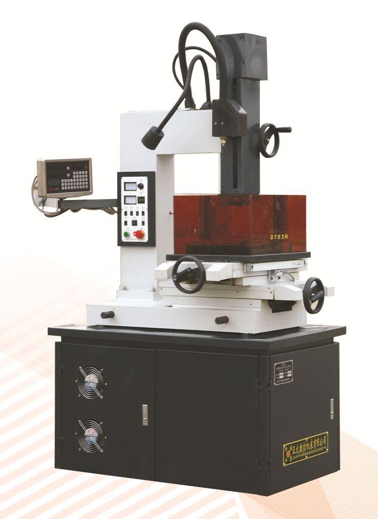 穿孔机也叫电火花穿孔机,打孔机,小孔机,细孔放电机,其工作原理是