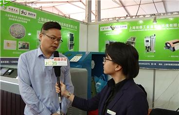 乐虎游戏官网网于玉环机床展上采访绚德自动化雷总