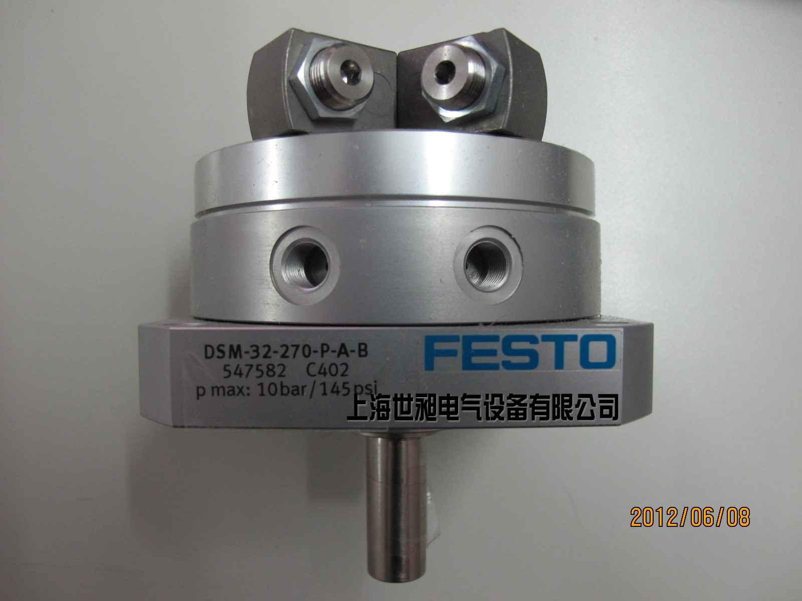 festo气缸分类图片